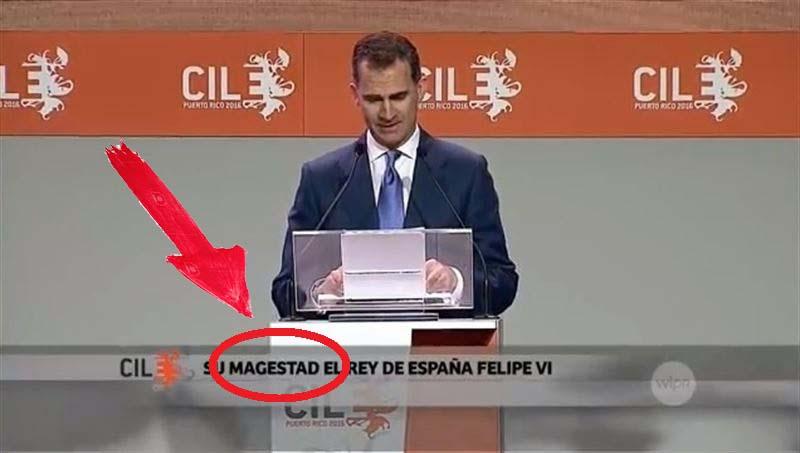 El Rey Felipe VI, 'su Magestad'