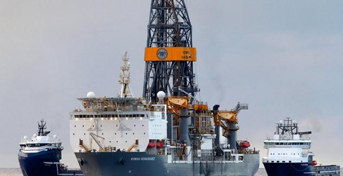 Energía declara extinguidos los permisos concedidos a Repsol en Canarias
