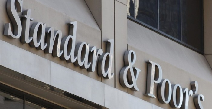 Standard & Poor's eleva el 'rating' de Canarias de estable a positivo