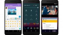 Android 7.0 Nougat ya está disponible en los dispositivos de Google