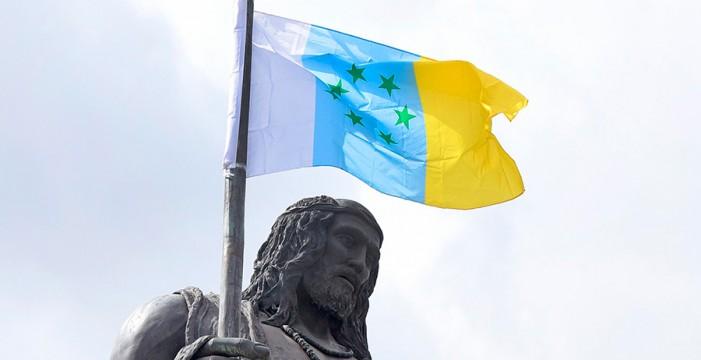 El himno de Canarias en versión balada o reggae en Spotify