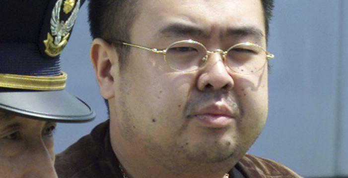 La Policía peina el aeropuerto de Kuala Lumpur en busca de materiales tóxicos