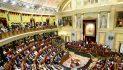 El Congreso acuerda cambiar el sistema de elección del presidente de RTVE y su Consejo de Administración