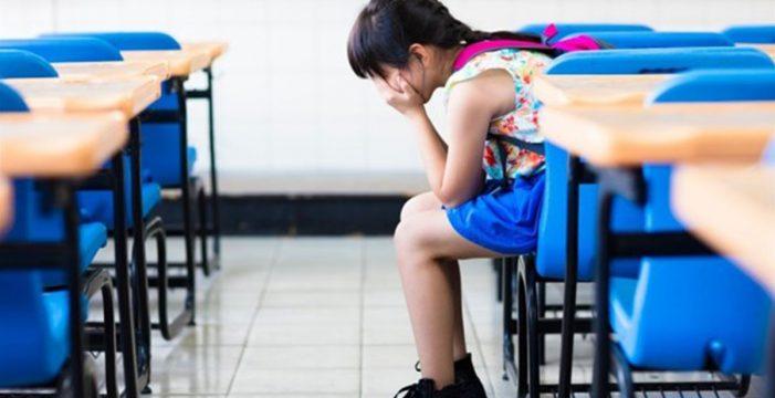 Investigados tres jóvenes, uno menor, por bullying a un compañero en Gran Canaria