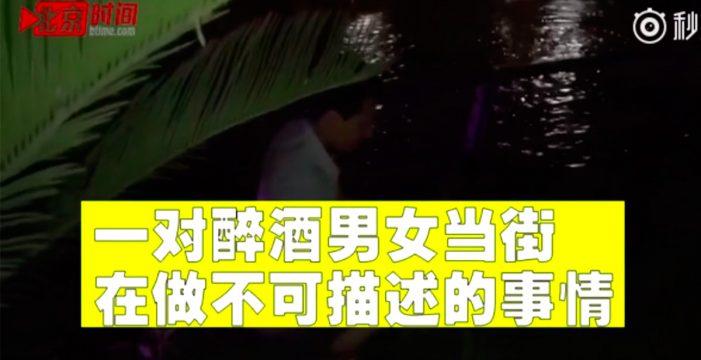 Escándalo en China por el vídeo de un español practicando sexo en la calle