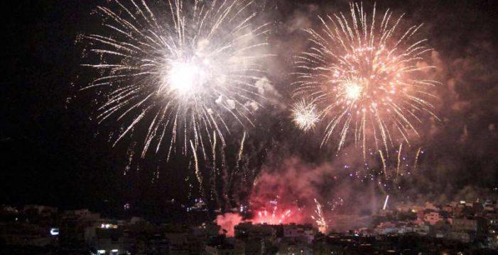 Los fuegos de Alcalá iluminarán el cielo, el mar y la tierra