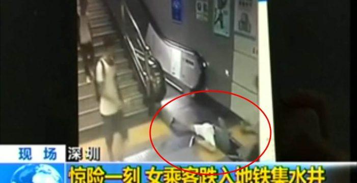 Un agujero 'se traga' a una mujer en un metro de China