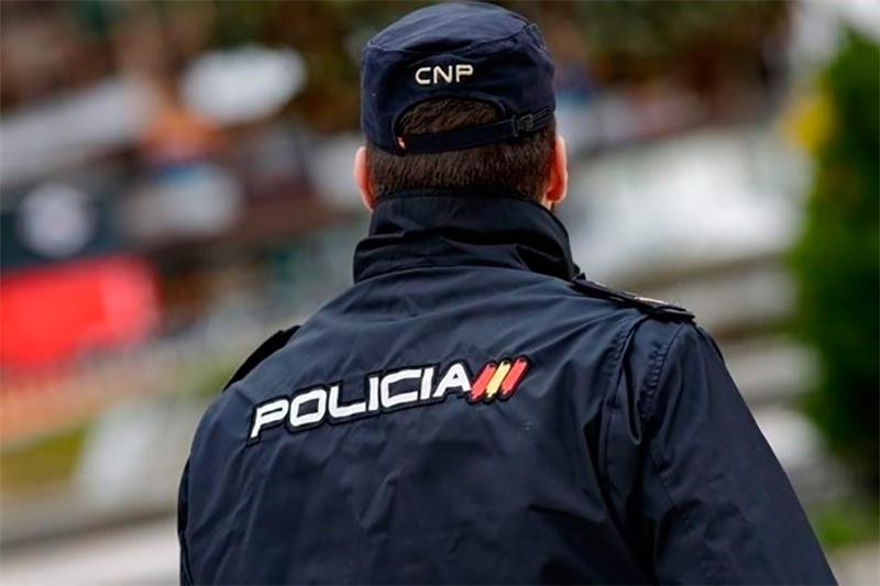 POLICÍA NACIONAL ARCHIVO AGENTE