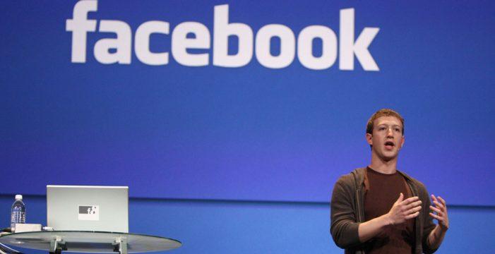 Facebook ha escuchado y transcrito audios enviados por Messenger