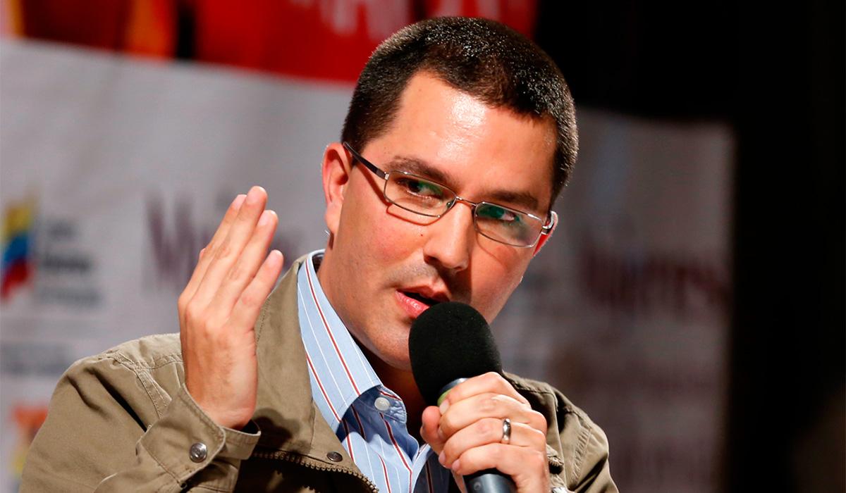 JORGE ARREAZA VENEZUELA ARCHIVO
