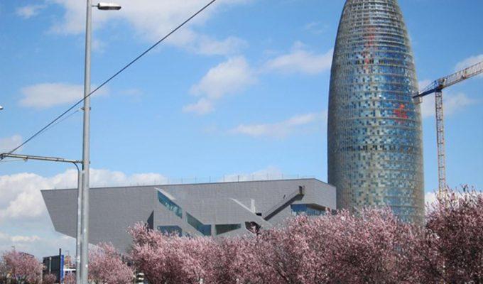 Barcelona se queda sin sede de la Agencia Europea del Medicamento