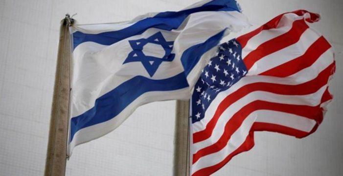 """Trump: """"Es momento de reconocer Jerusalén como la capital de Israel"""""""