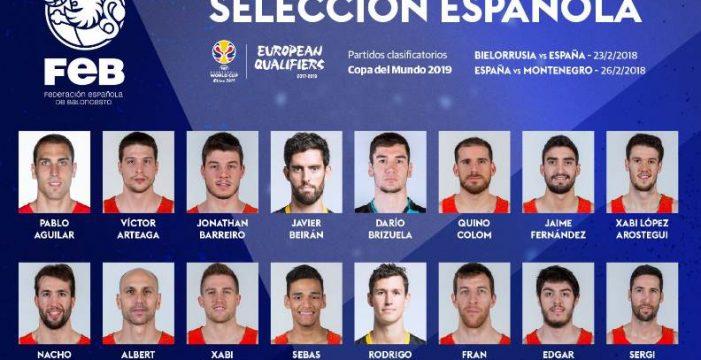 Beirán, San Miguel y Vázquez, con la selección