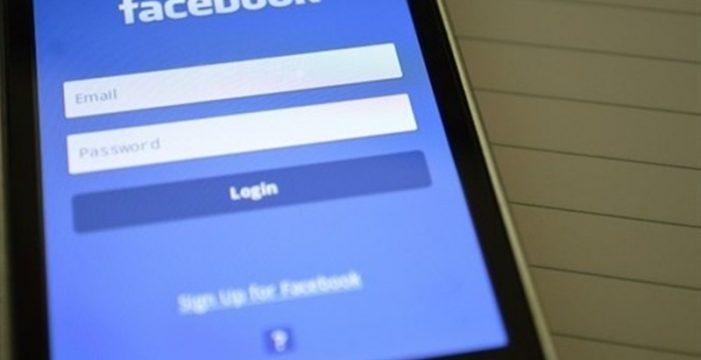 """""""Es hora de cerrar"""" tu cuenta en Facebook"""