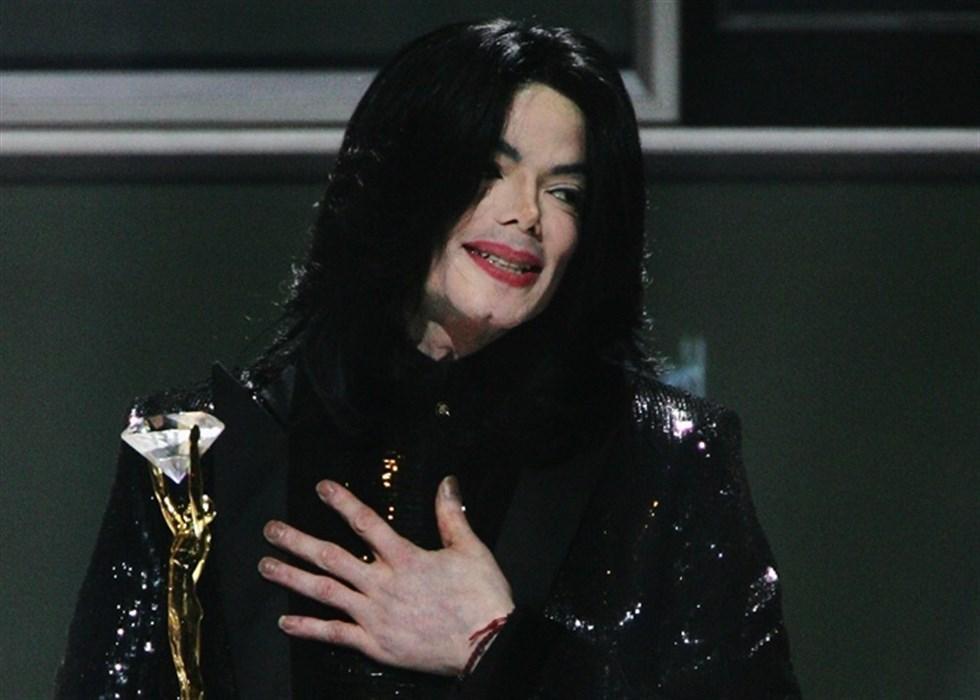 Michael Jackson. / EP