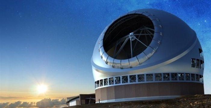 El Parlamento apoya que el Telescopio de Treinta Metros se instale en La Palma