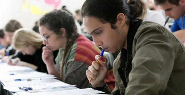 Casi 950 estudiantes inician este miércoles la EBAU en la Universidad de La Laguna