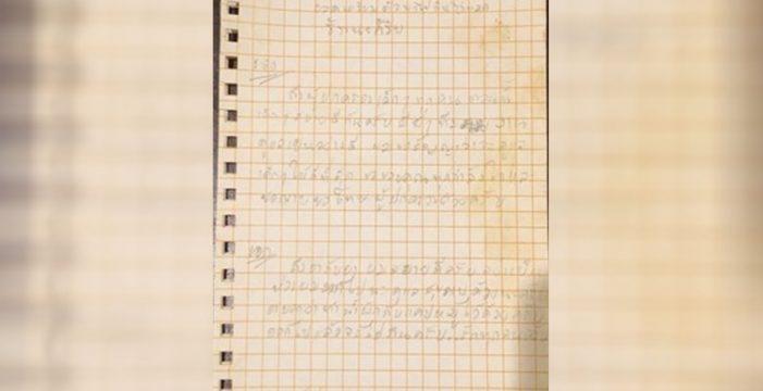 Los niños atrapados en Tailandia piden que no les pongan muchos deberes en sus primeras cartas al exterior