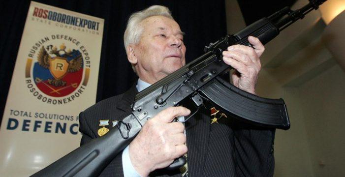 Rusia abrirá una fábrica de fusiles kalashnikov en Venezuela en 2019