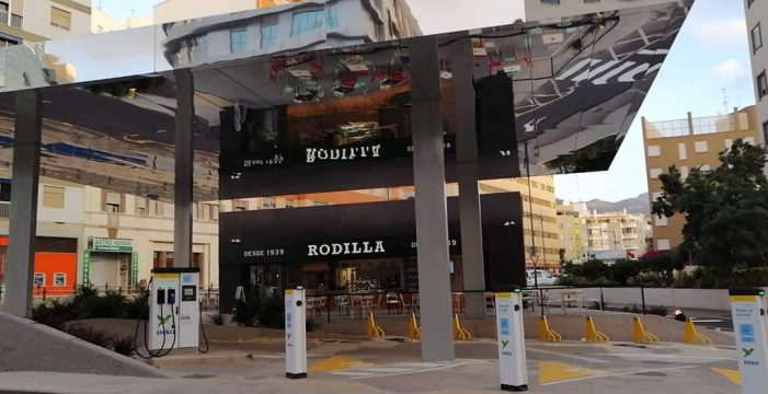 Rodilla abre sus puertas en Santa Cruz