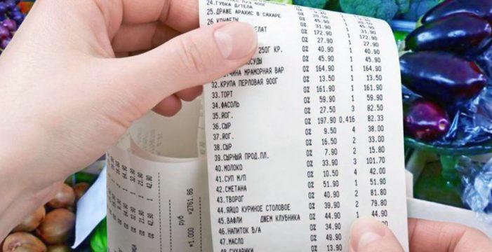 Los tiques de compra en los que se borra la tinta provocan cáncer