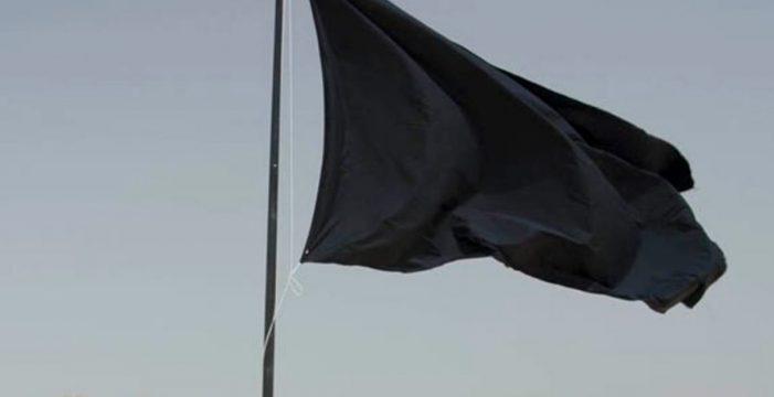 """Cuatro """"banderas negras"""" para la costa en Tenerife, La Palma y Fuerteventura"""