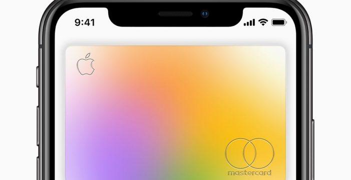 Apple lanza su propia tarjeta de crédito en EEUU