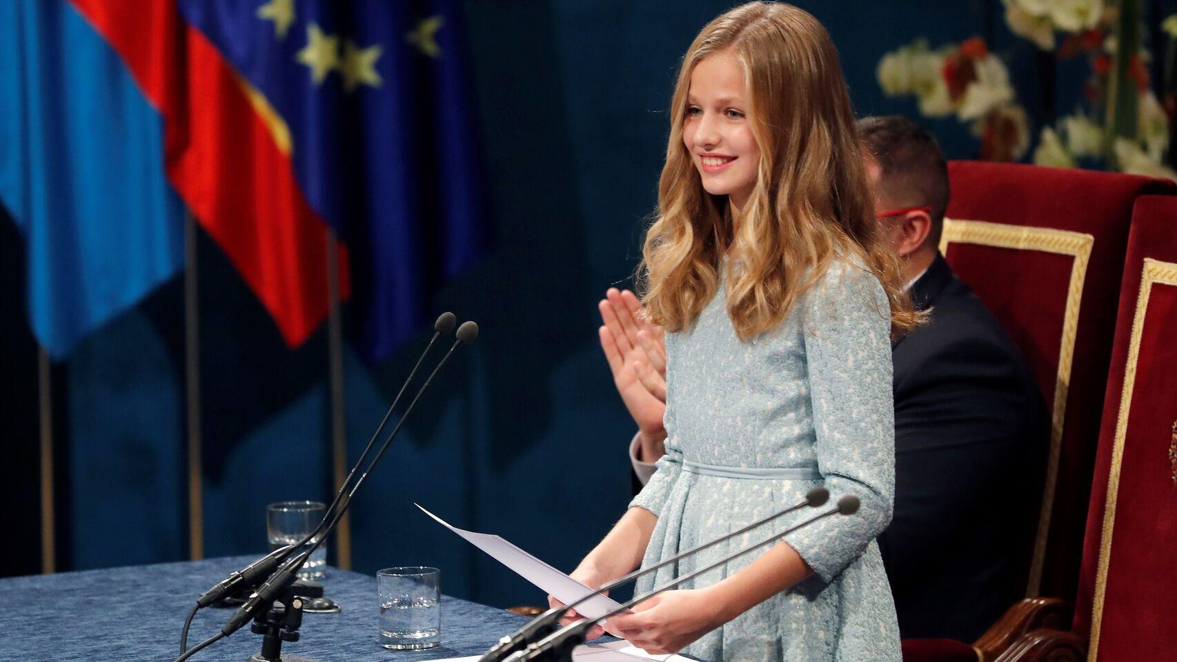 Resultado de imagen para Primer discurso de la Princesa de Asturias en los premios con su nombre