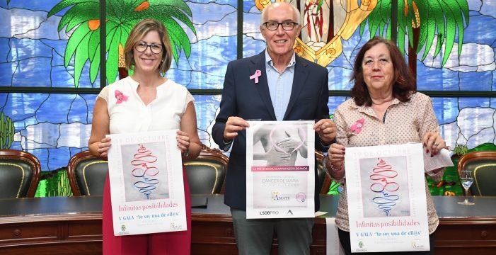 El Ayuntamiento de Santa Úrsula se implica en la lucha contra el cáncer de mama