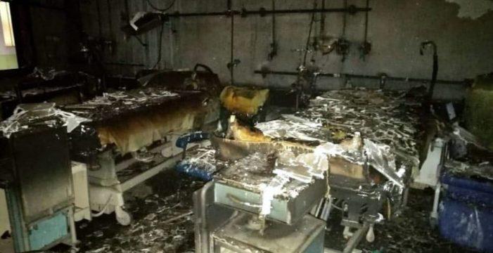 Piden 16 años de cárcel para la mujer que causó el incendio en La Candelaria