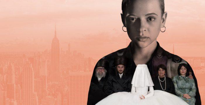 Las mejores series cortas para este fin de semana de HBO, Amazon, Netflix y Movistar +