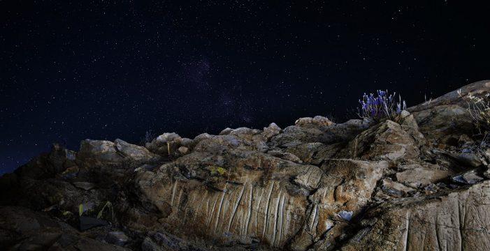 Nace un espacio digital para la difusión de 'El Legado Arqueológico de Canarias'